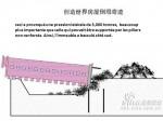 Diapositive7.JPG